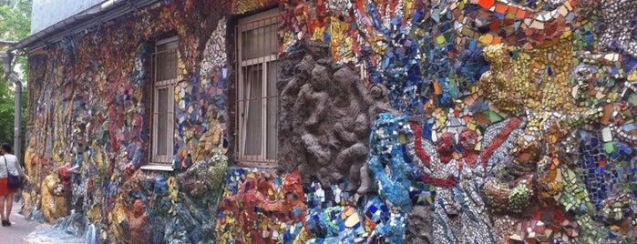 Мозаичный дворик is one of Must visit in spb.