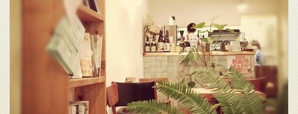 ニシクボ食堂 is one of Toyokazuさんの保存済みスポット.
