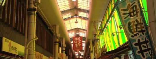 Omicho Market is one of Japan.