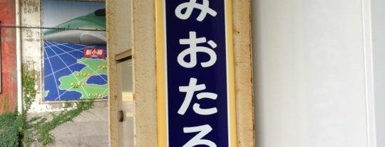 Minami-Otaru Station is one of JR 홋카이도역 (JR 北海道地方の駅).
