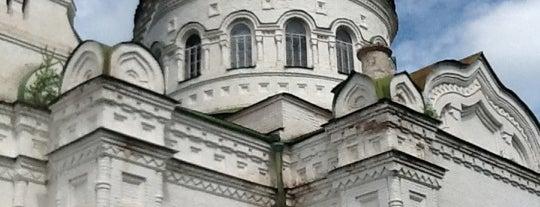 Троицкая церковь is one of Храмы Истринского района.