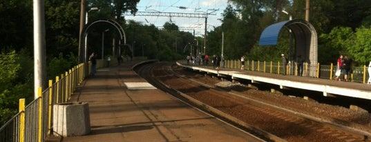 Залізнична платформа «Рубежівський» is one of походеньки.