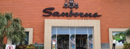 Sanborns is one of Locais curtidos por Hector Armando.