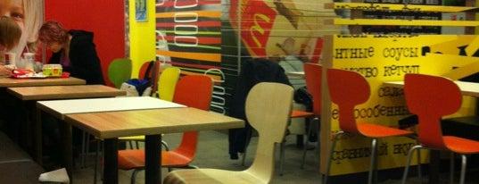 McDonald's is one of Locais curtidos por Alexandr.