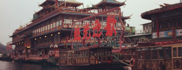Jumbo Kingdom (Jumbo Floating Restaurant) is one of Pritya 님이 저장한 장소.