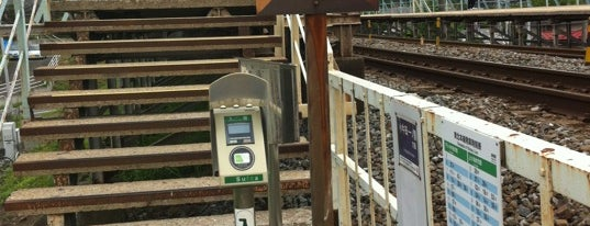 Atago Station is one of JR 미나미토호쿠지방역 (JR 南東北地方の駅).