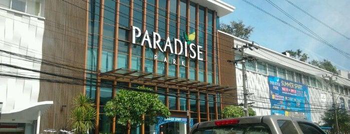 Paradise Park is one of Yodpha 님이 좋아한 장소.