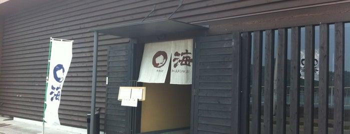 魚料理 MARUKAI ( ○海 ) is one of 大分ぐるめ.