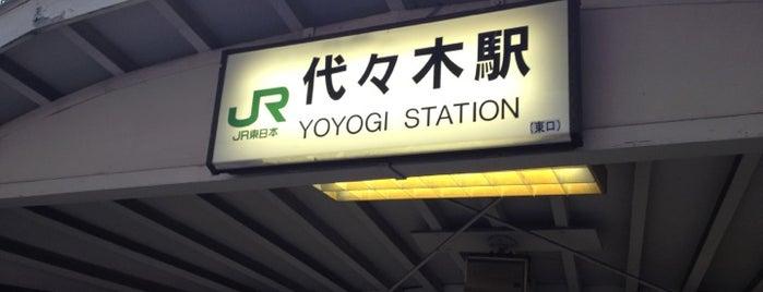 Yoyogi Station is one of JR 미나미간토지방역 (JR 南関東地方の駅).