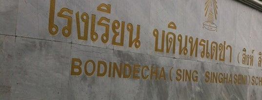 Bodindecha (Sing Singhaseni) School is one of Lieux qui ont plu à Pravit.