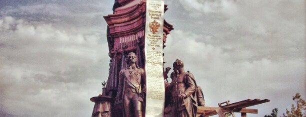 Екатерининский сквер is one of Краснодар.