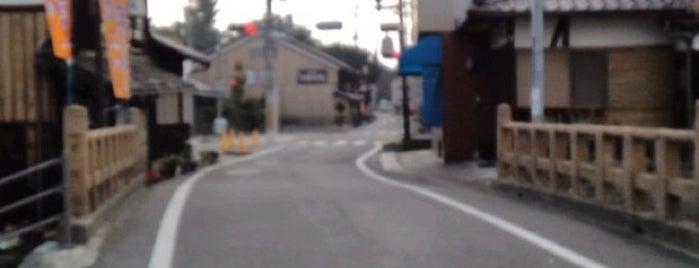 土橋 is one of Locais salvos de Kazuaki.