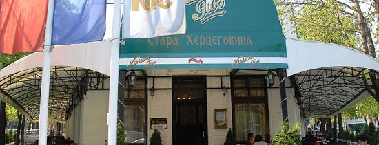Stara Hercegovina is one of Restorani iliti kafane.
