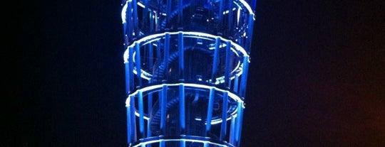 江の島シーキャンドル (江の島展望灯台) is one of 日本夜景遺産.