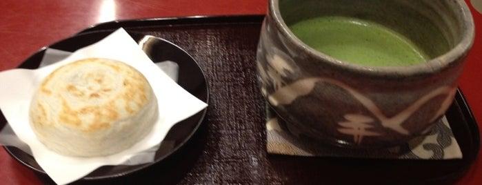 Kasanoya is one of Fukuoka.