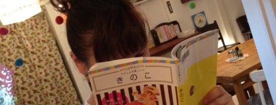 ミズタマカフェ is one of 和歌山.