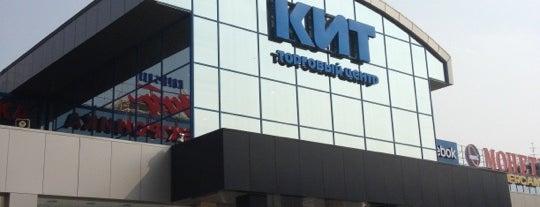 ТЦ «КИТ» is one of Orte, die Vlad gefallen.