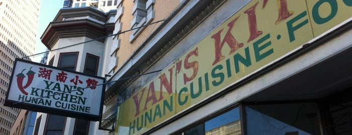 Yan's Kitchen is one of USA 2015.