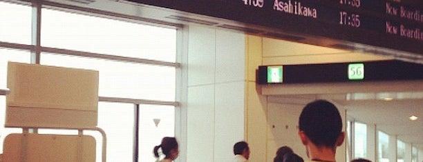 Gate 56 is one of 羽田空港 第2ターミナル 搭乗口 HND terminal2 gate.