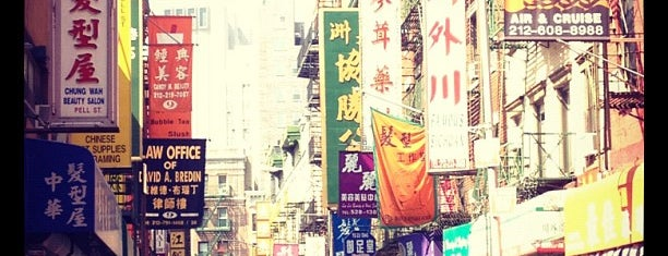 Chinatown is one of Bronx & Manhattan Neighborhoods.