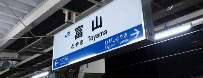 Toyama Station is one of Japan.