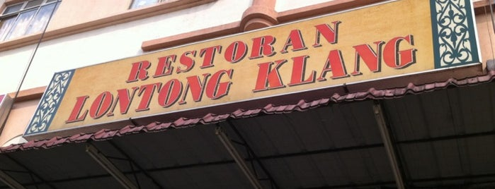 Restoran Lontong Klang is one of Makan2.