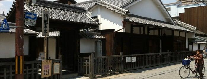 草津宿本陣 is one of Lugares favoritos de MEE.