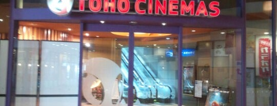 Toho Cinemas is one of Lieux qui ont plu à せりう.
