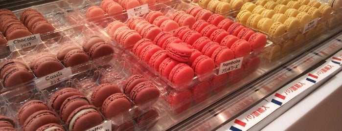 pâtisserie Sadaharu AOKI paris is one of Japan • Tokyo.