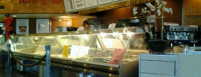 Merritt Restaurant & Bakery is one of Oakland eateries to try.