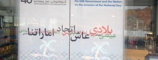 Al Maha is one of สถานที่ที่บันทึกไว้ของ Ahmed.