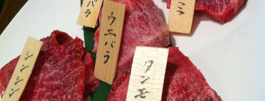 Wagyu Yakiniku Black Hole is one of 東京ココに行く! Vol.42.