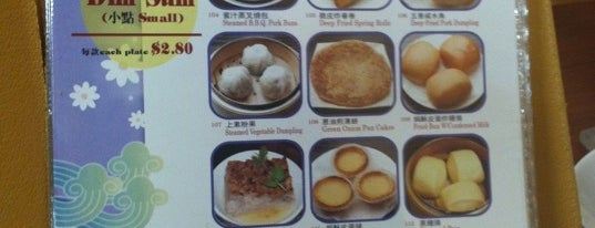 Dim Sum King 點心皇 is one of San Francisco 2.0.