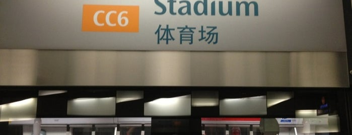 Stadium MRT Station (CC6) is one of Singapur.