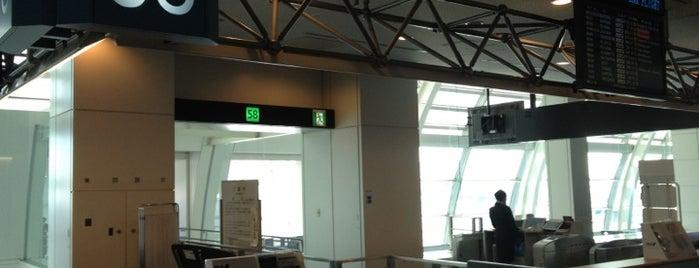 Gate 58 is one of 羽田空港 第2ターミナル 搭乗口 HND terminal2 gate.