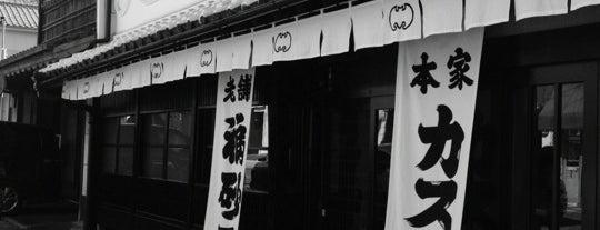 Fukusaya is one of Nagasaki.