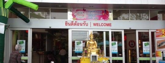 บิ๊กซี is one of Thailand.