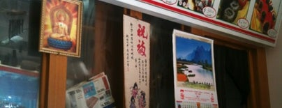 Restaurant Fu Shi is one of Posti salvati di Clementina.