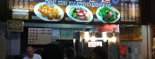 Kok Kee Wonton Noodle 國記雲吞麵 is one of Makan Singapore.