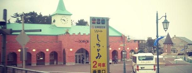 ウェスパ椿山駅 is one of JR 키타토호쿠지방역 (JR 北東北地方の駅).