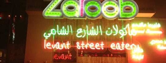 Zaroob is one of Dubai_breakfast.