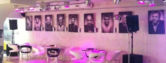 TREND Cafe is one of Russia Fun.