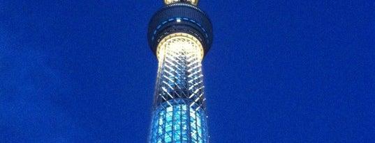 Tokyo Skytree Town is one of JAPAN TOKYO.