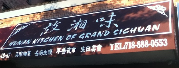 Hunan Kitchen Of Grand Sichuan is one of Michelin Guide NYC 2014 - Bib Gourmand.