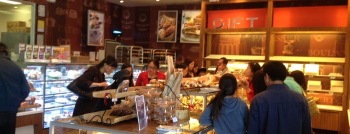Paris Baguette is one of Nearby Stuff to do.
