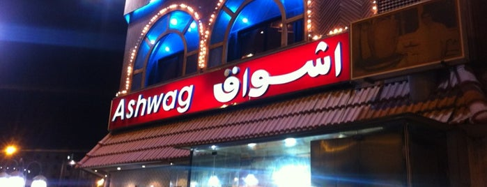 Ashwaq Resturant is one of Jeddah, The Bride Of The Red Sea.