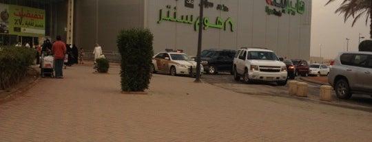 Remal Center Mall is one of Riyadh Malls.
