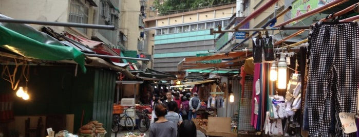 Wan Chai Market is one of 101个宿位,在香港见到你死之前 - 101 places in Hong Kong.