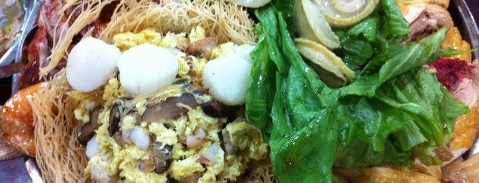 Restoran Lee Hong Kee (李雄記酒家) is one of Yummies.