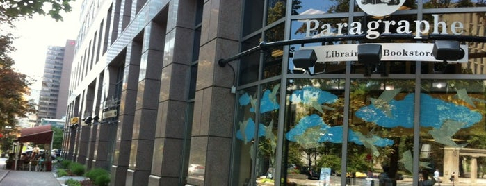 Librairie Paragraphe Bookstore is one of **Montréal**.